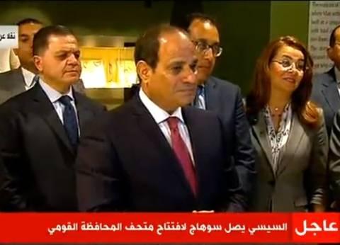 عاجل| وزير الآثار: دخول متحف سوهاج منذ الغد وحتى 31 أغسطس مجانا