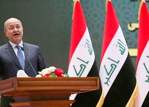 الرئيس العراقي: النصر الفعلي على الإرهاب يتطلب الكثير من دول المنطقة