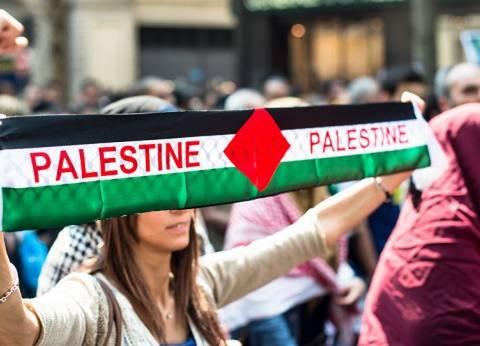 """""""سبوتنيك"""" الروسية: مظاهرة داعمة لفلسطين في فرنسا"""