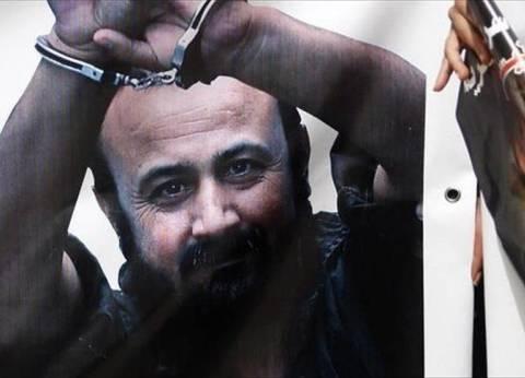 الاحتلال يمنع زيارة الأسير مروان البرغوثي