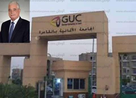 محافظ جنوب سيناء يناقش quotالهوية البصريةquot لمدينة شرم الشيخ