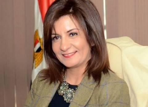 """وزير الهجرة تكشف مجريات اليوم الثاني للتصويت بالخارج: """"مشهد جميل"""""""