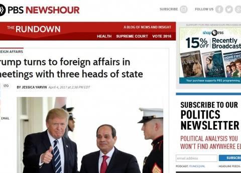 الصحف الأمريكية: الاقتصاد المصرى الرابح الأكبر بعد قمة «السيسى - ترامب»