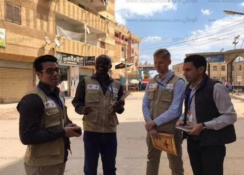 بالصور| بعثة مراقبين دوليين تتفقد لجان الاستفتاء بكفر الشيخ