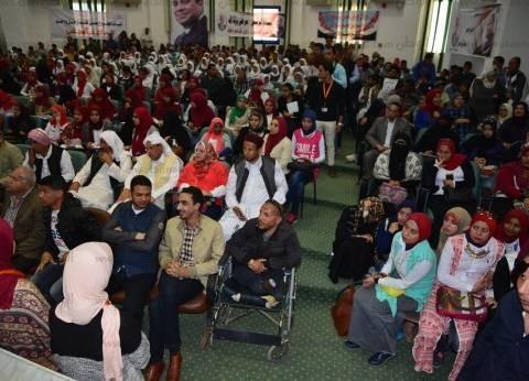 بث مباشر| فعاليات اليوم الثاني للمؤتمر الدوري للشباب بالإسماعيلية