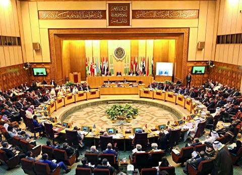 بث مباشر| الجلسة الختامية للقمة العربية الـ29