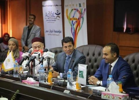 """""""الرياضة"""" توقع بروتوكولا مع """"مصر الخير"""" لاستثمار أوقات فراغ الشباب"""