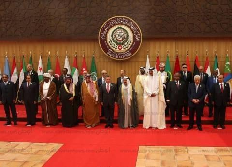 آخرها من 11 عاما.. قمم عربية استضافتها السعودية