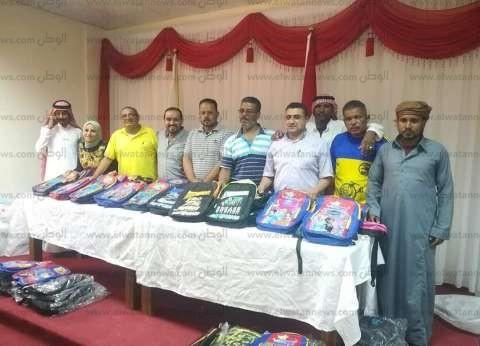 توزيع الأدوات المدرسية على طلبة القرى الأكثر احتياجا بجنوب سيناء