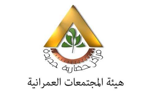 """""""الإسكان"""" تطرح مناقصات لإنشاء مدرسة وسوق جملة في مدينة السادات"""