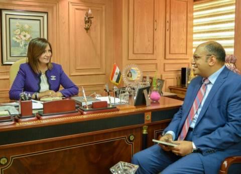 وزيرة الهجرة تبحث مع خبير مصري بألمانيا المساهمة في تطوير علاج الأورام