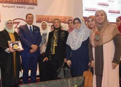رئيس جامعة المنوفية: اليوم العالمى للمرأة  تتويج لإنجازاتها فى المجتمع