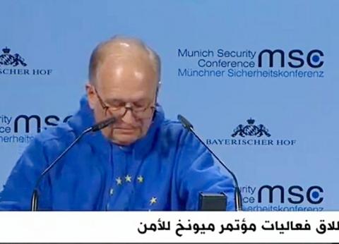بث مباشر| انطلاق أعمال مؤتمر «ميونخ للأمن» بمشاركة الرئيس السيسي