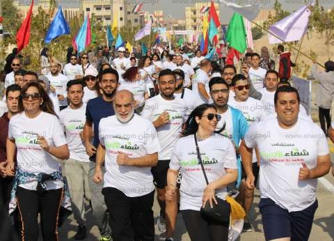 ماراثون لشباب المصريين بالخارج لصالح مرضى السرطان بمشاركة وزيرة الهجرة