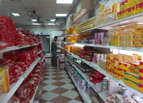 """""""تجارية الفيوم"""": افتتاح معرض للسلع الغذائية في أبشواي الثلاثاء المقبل"""