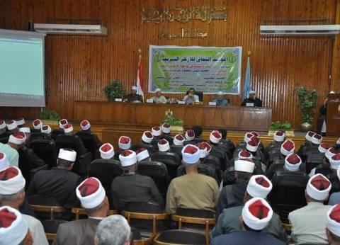 """""""البحوث الإسلامية"""" يعلن أرقام الجلوس وأماكن اللجان للاختبارات التكميلية للوعاظ"""
