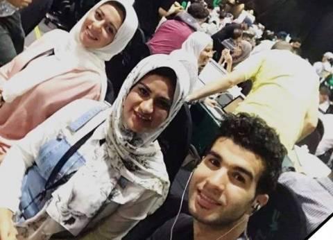 فريق من طلاب جامعة الزقازيق يشارك في هاكاثون الحج بالسعودية