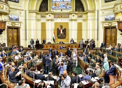 البرلمان يوافق نهائيا على تعديل قانون هيئة المحطات النووية