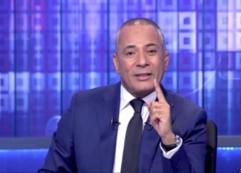 أحمد موسى: هشام عشماوي كان ينظم الحملة الانتخابية لحازم أبوإسماعيل