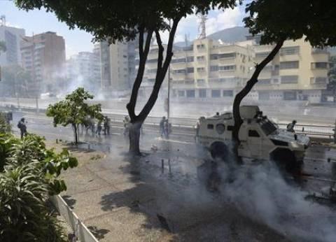 مسلحون يهاجمون مستشفى في فنزويلا داخله 54 طفلا