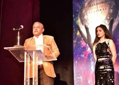 """""""الإسكندرية للفيلم القصير"""" يعلن عن جائزة مالية لإنتاج 3 سيناريوهات"""