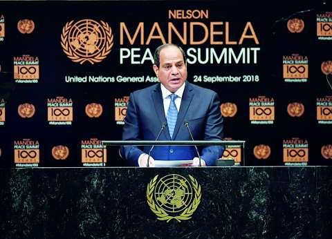 نواب وحزبيون: خطاب «السيسى» وثيقة لحل مشكلات العالم