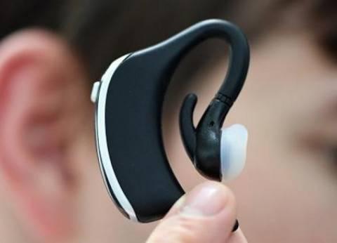 """اكتشاف سماعة أذن جديدة لتكبير الصوت لضعاف السمع.. """"تتحدى الضوضاء"""""""