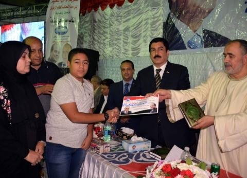محافظ القليوبية يشارك في حفل تكريم حفظة القرآن الكريم وأسر الشهداء