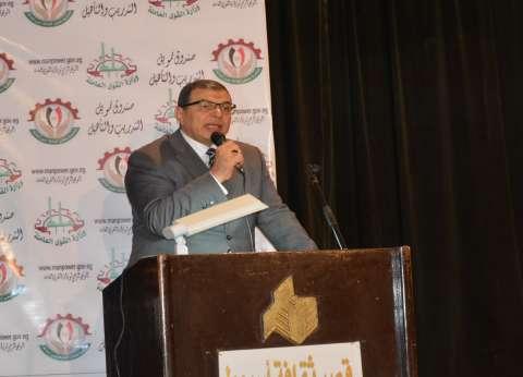 """""""القوى العاملة"""": نعمل على تكثيف دورات تدريبية للعمالة المصرية"""