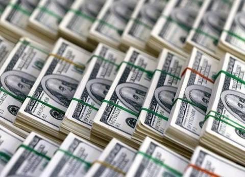 """7 معلومات عن """"رينسانس كابيتال"""" العالمية.. السوق المصرية تجذبها"""