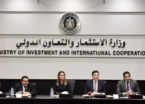 مصر تحاول اللحاق بـ«الثورة الصناعية الرابعة» وتروج لفرص «الاستثمار» فى منتدى «دافوس»