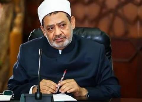 بالفيديو| الطيب: مصر أقوى بكثير جدا من مثل هذه الخيانات