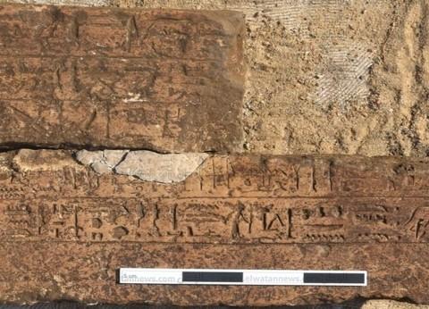 """""""الآثار"""" تعلن عن كشف أثري جديد بمعبد """"رع"""" في المطرية"""