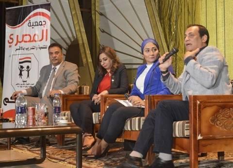 """جمعية """"المصري"""" تحتفل بعيد تحرير سيناء بإبراز دور المرأة الوطني"""