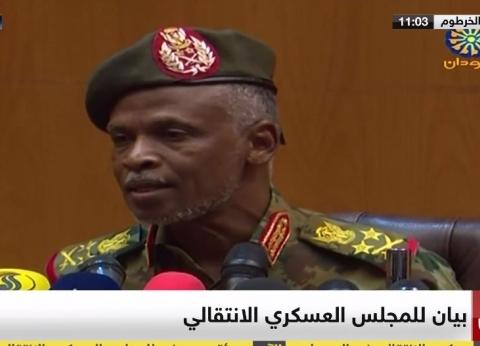 """المجلس العسكري السوداني: سنحاسب الفاسدين """"بالعدل لا بالفوضى"""""""
