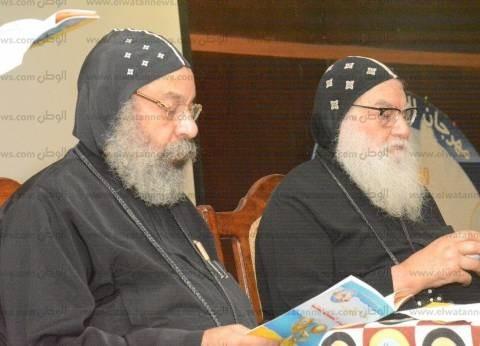 الكنيسة تحتفل بختام مهرجان الكرازة الثلاثاء المقبل