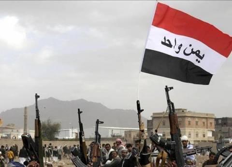 التحالف العسكري في اليمن يدعو المتحاربين في عدن إلى الحوار