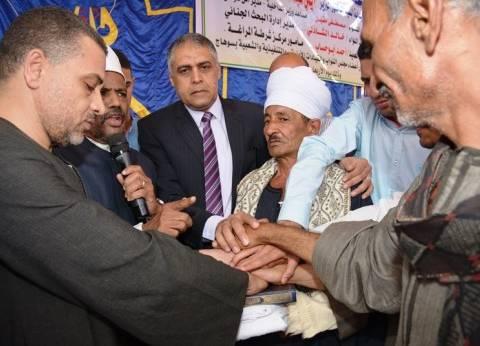 محافظ سوهاج يشهد جلسة صلح بين عائلتين في المراغة