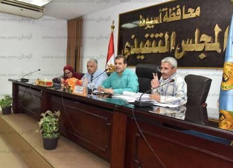 محافظة أسيوط تناقش محاور تنفيذ الخطة الاستثمارية للعام المالي الجديد
