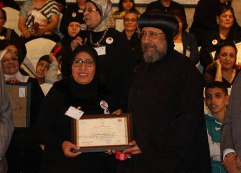 بالصور| المركز الثقافي القبطي الأرثوذكسي يكرم أمهات الشهداء