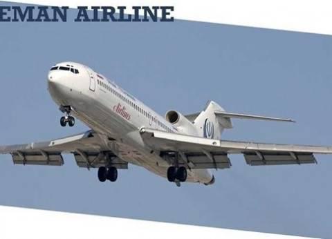 السلطات الإيرانية: لم نعثر على موقع حطام الطائرة المنكوبة