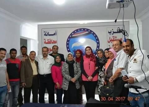 """""""مستقبل وطن"""": أعددنا كشفا بأسماء أباطرة التعدي على أراضي الدولة بسوهاج"""