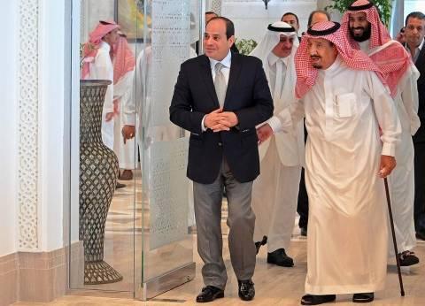 """كيف تناولت الصحف السعودية لقاء """"السيسي - سلمان"""" في نيوم؟"""