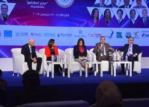 توصيات علماء «مصر تستطيع»: الاهتمام باللغة الإنجليزية والتعليم الفنى