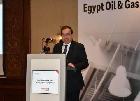 """""""بي بي"""" البريطانية: 4.7% نسب ارتفاع استهلاك مصر لمصادر الطاقة فى 2016"""
