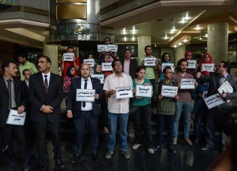 «إعلام البرلمان» تُجهز لاجتماع إنهاء الأزمة بين «الصحفيين والداخلية».. وحملة توقيعات لعقد «عمومية طارئة»