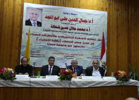 """""""مصر العطاء"""" تسلم أطراف صناعية لمتحدي الإعاقة في المنيا بــ150 ألف جنيه"""