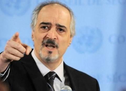 رئيس وفد سوريا بجنيف: منفذو تفجيرات بروكسل قتلوا أبنائنا.. ويجب التصدي لخطرهم