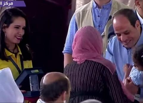 """متطوعة تكشف لـ""""الوطن"""" كواليس موقف السيسي مع الطفلة لارين في حفل العيد"""