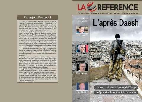 عبد الرحيم علي يصدر موقعًا ومجلة بـ4 لغات في باريس